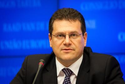 Марош Шефчович: рассматривается два варианта поставок газа из Туркменистана в Европу