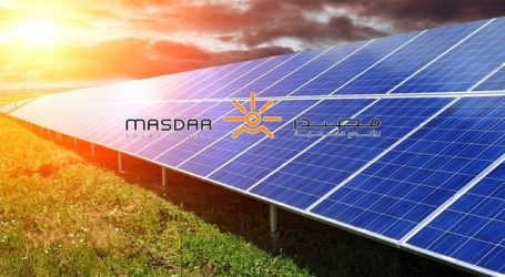 Agreements on solar power plant project with capacity of 230 MW were signed with Masdar