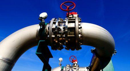 Нефтяной Фонд проводит тендер