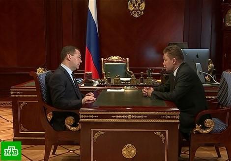 Миллер и Премьер РФ обсудили будущее украинского транзита