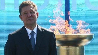 Газпром анонсировал переговоры о возобновлении закупок туркменского газа