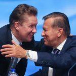 Глава совета директоров «Газпрома» продал свою долю в компании