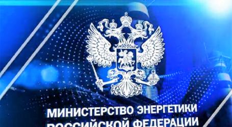 Минэнерго РФ ожидает, что давление на рынок нефти продолжится до мая