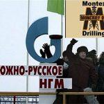 Американская компания увеличила претензии к Газпрому до $1,3 млрд