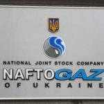 Naftogaz withheld over $9mn of Gazprom's overpayment under arbitration award