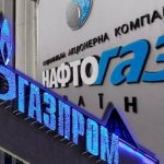 Naftogaz has lost a court Nord stream media
