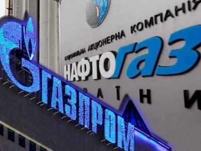 Gazprom refusal to supply gas violates Stockholm Tribunal ruling