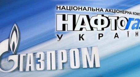 «Нафтогаз» допустил подачу новых исков к «Газпрому»