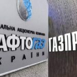 Naftogaz supervisory board rewards the company's staff for Stockholm arbitration success