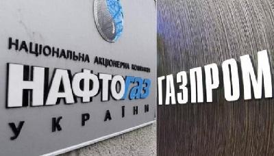 «Нафтогаз» готов рассмотреть мировое соглашение по судам с «Газпромом»