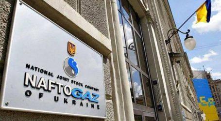 Нафтогаз установил новую цену на газ для населения Украины