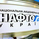 """""""Нафтогаз"""" хочет покупать газ напрямую у России"""