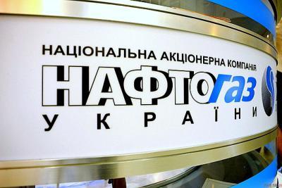 «Нафтогаз» хочет покупать газ напрямую у России