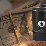 Средняя цена российской нефти Urals в январе выросла на 3%