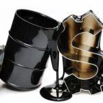 İEA: Neft bazarları 2017-ci ildə sabitləşəcək