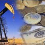 Neft Fondu AÇG-dən gələn toplam gəlirləri açıqladı