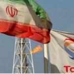 """Fransanın """"Total"""" şirkəti İran bazarını tərk edib"""