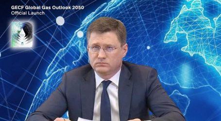 А. Новак: мировое потребление природного газа вырастет до 4,5 трлн м3 к 2030 г
