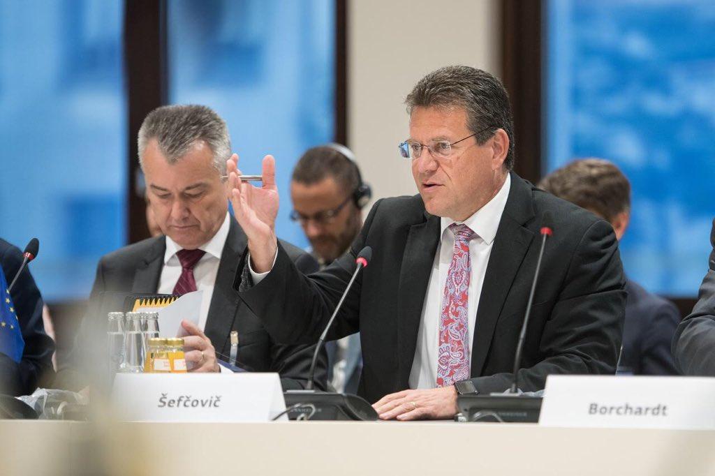 В Берлине началась трехсторонняя встреча России, Украины и ЕС по газу