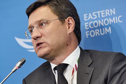 Novak: Rusiya neftin hazırkı qiymətindən razıdır