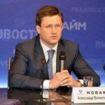 Neft hasilatı ilə bağlı yeni görüşlər keçiriləcək — Novak