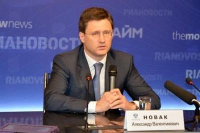 Rusiya mart ayında ilk dəfə olaraq OPEC+ sazişini tam həcmdə yerinə yetirməyib