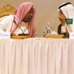 Saudi Arabia Discusses Progress Of OPEC+ Deal With Nigeria