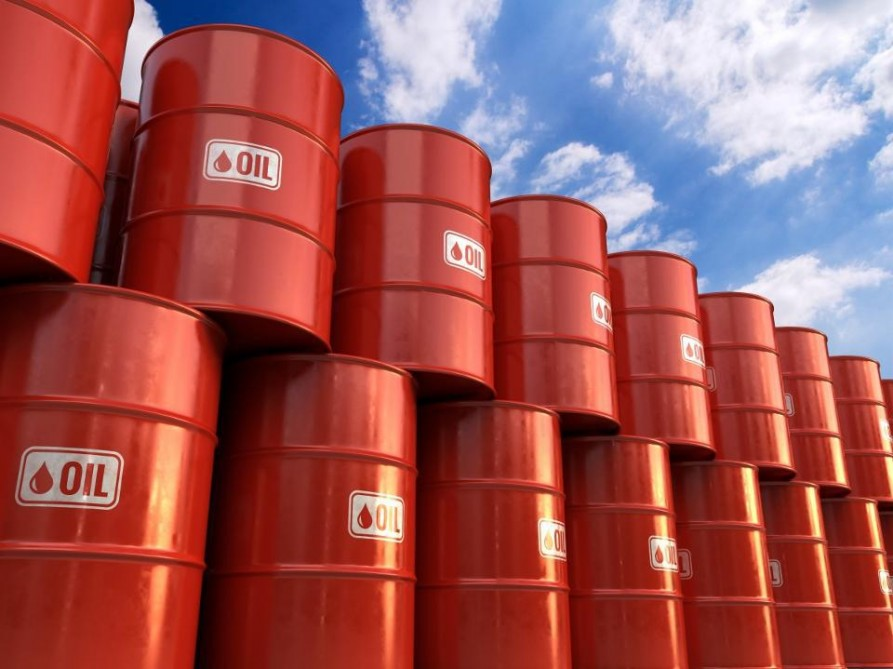 United States reduces oil imports by 11%