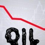 Стоимость нефти марки Brent опустилась ниже $45