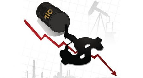 Oil prices falling after recent hike