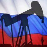 Нефтегазовые доходы России за 10 месяцев сократились на 22,5%