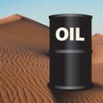Нефть WTI подешевела до $60,9 за баррель из-за негативного прогноза ОПЕК