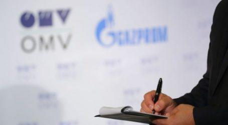 Алексей Миллер и Райнер Зеле отметили значительный рост поставок российского газа в Австрию