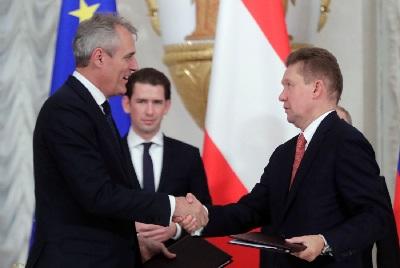 «Газпром» и OMV подписали Основополагающее соглашение о продаже активов