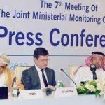 Monitorinq Komitəsi: OPEC+ sazişinə keçən il 129% əməl olunub