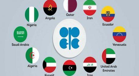Переговоры ОПЕК+ могут состояться на следующей неделе