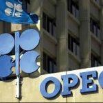 Иран пока не принял окончательного решения о поддержке повышения добычи ОПЕК+