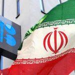 Министр нефти Ирана приедет на заседание министерского комитета ОПЕК+ в сентябре
