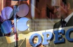 Rusiya və OPEC neft ehtiyatlarının ölçülməsi üsulunu müzakirə edəcək