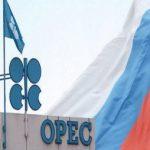 Rusiya apreldə OPEC+ sazişi üzrə öhdəliyinə 95% əməl edib