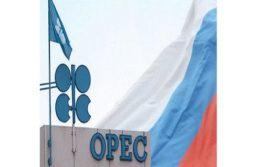 OPEC ilə Rusiya yeni təşkilat yaradacaq