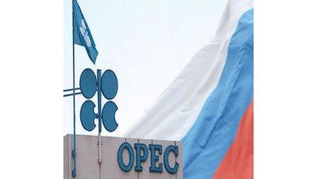 Rusiya OPEK+ ölkələrinə neft hasilatını artırmağı təklif edib