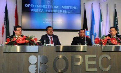 Туркменистан примет участие в заседании ОПЕК+
