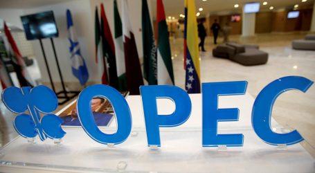 ОПЕК изменила прогноз по росту мирового спроса на нефть