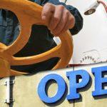 Цена нефти ОПЕК впервые за год упала ниже психологического уровня в $100