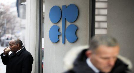 ОПЕК улучшила прогноз по падению спроса на нефть в мире в 2020 году