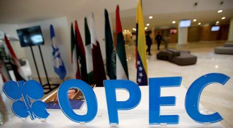 OPEC: Cari ildə neft investisiyalarının 32 faiz azaldığı proqnozlaşdırılır