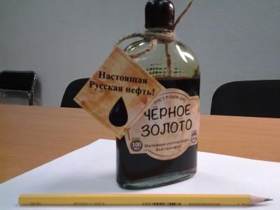 2014-cü ildə Rusiyanın neft ixracından gəlirləri 11.3% azalıb