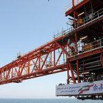 Иран приступает к буровым работам на 11-ой фазе месторождения Южный Парс