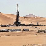 New promising gas field discovered in Turkmenistan